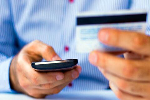Ευκολία Ηλεκτρονικών Πληρωμών